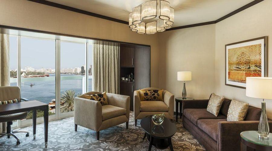Sheraton Dubai Creek Hotel & Towers-4 of 40 photos