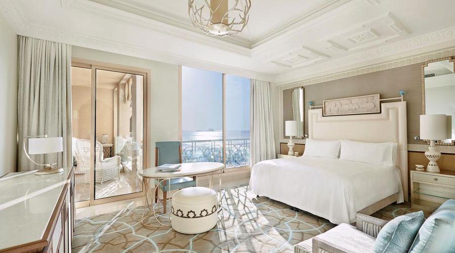 Waldorf Astoria Ras Al Khaimah-30 of 37 photos
