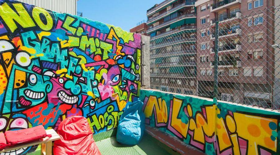 نو ليميت خوستل غرافيتي-6 من 20 الصور