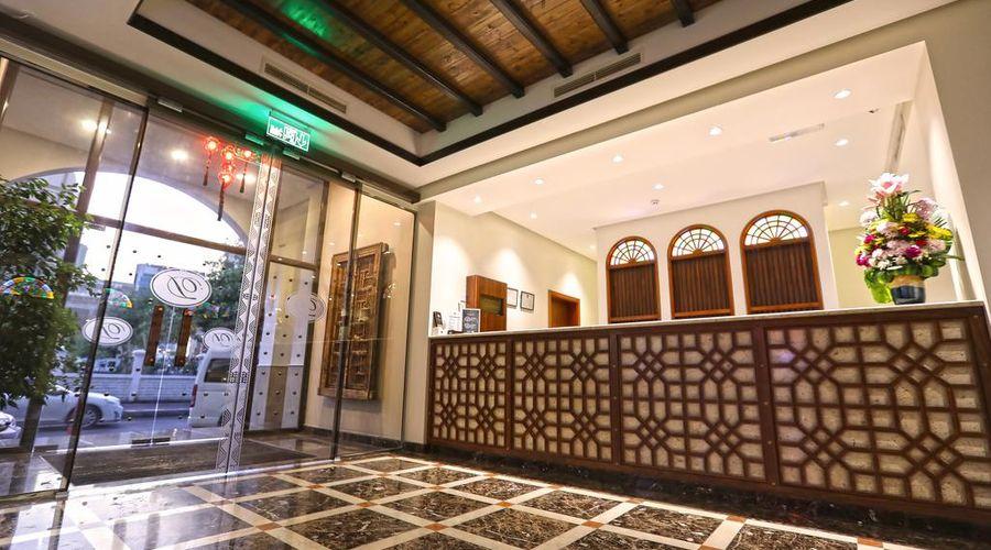 فندق ديلمون انترناشونال-8 من 25 الصور