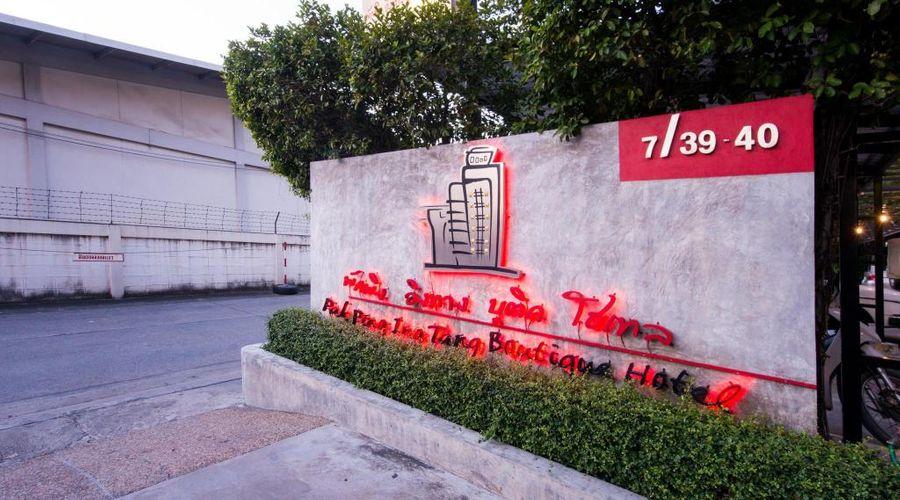 Pak Ping Ing Tang Boutique Hotel-17 من 27 الصور