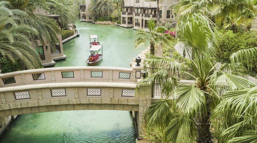 Jumeirah Dar Al Masyaf-24 of 29 photos
