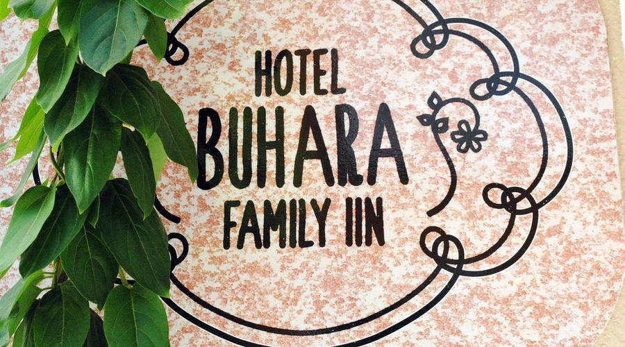 فندق بوهارا فاميلي إن-16 من 20 الصور
