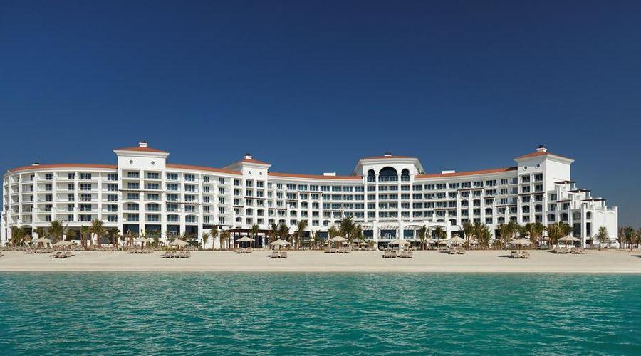 Waldorf Astoria Dubai Palm Jumeirah-6 of 37 photos