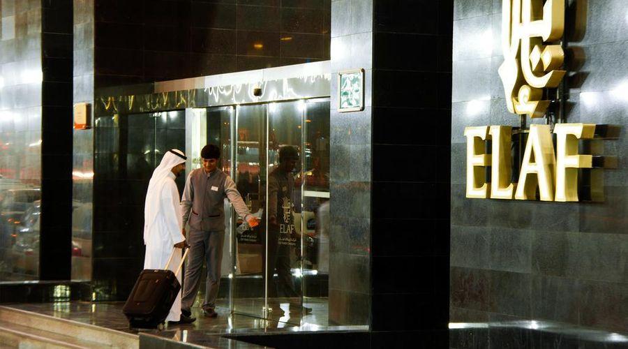 Elaf Bakkah Hotel-7 of 30 photos