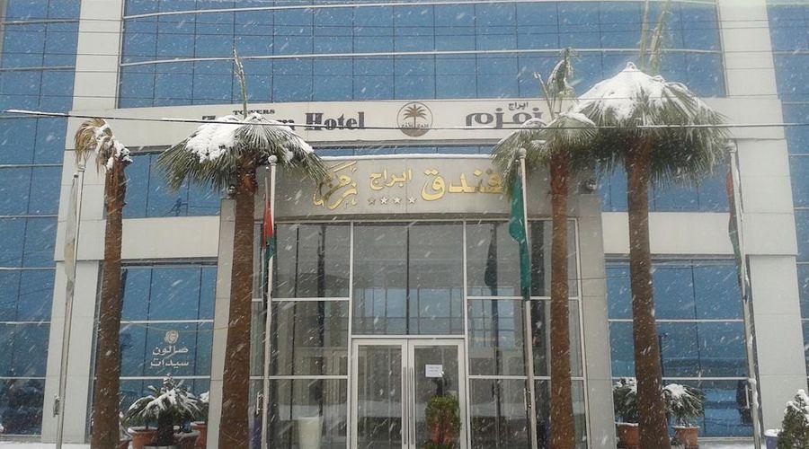 Zamzam Towers Hotel-2 of 32 photos