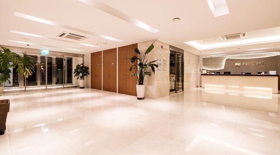 Hotel Aventree Jongno-11 of 20 photos