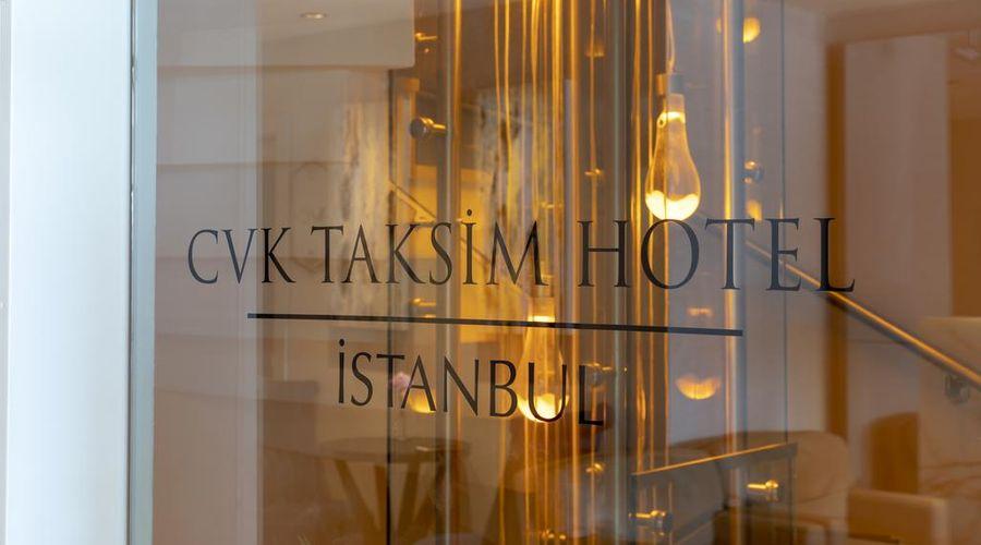 CVK Taksim Hotel Istanbul-24 of 25 photos
