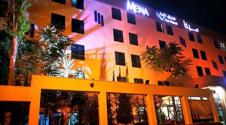 Star Plaza Hotel Amman-6 of 44 photos