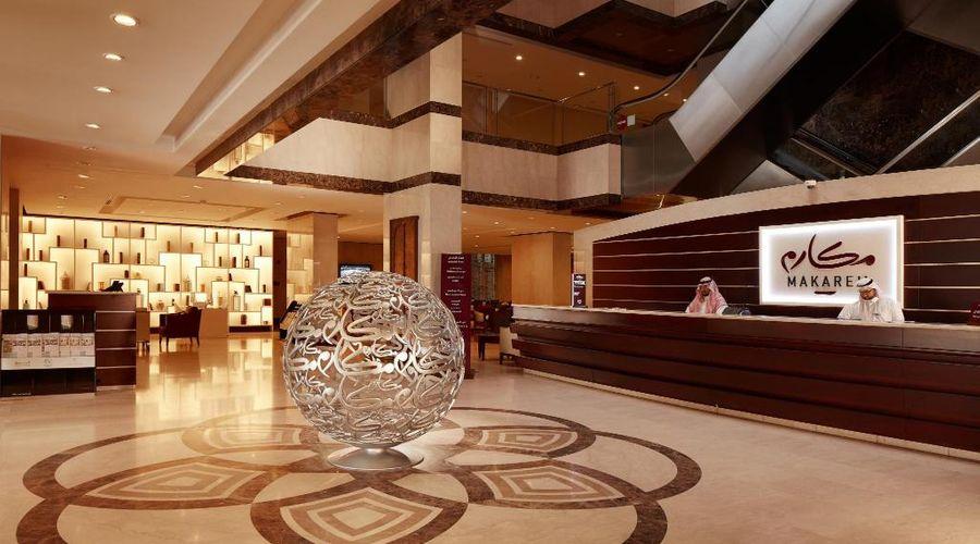 Makarem Umm Al Qura Hotel-14 of 24 photos