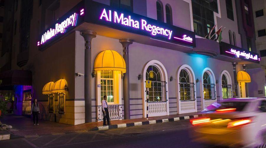 Al Maha Regency Hotel Suites-6 of 23 photos