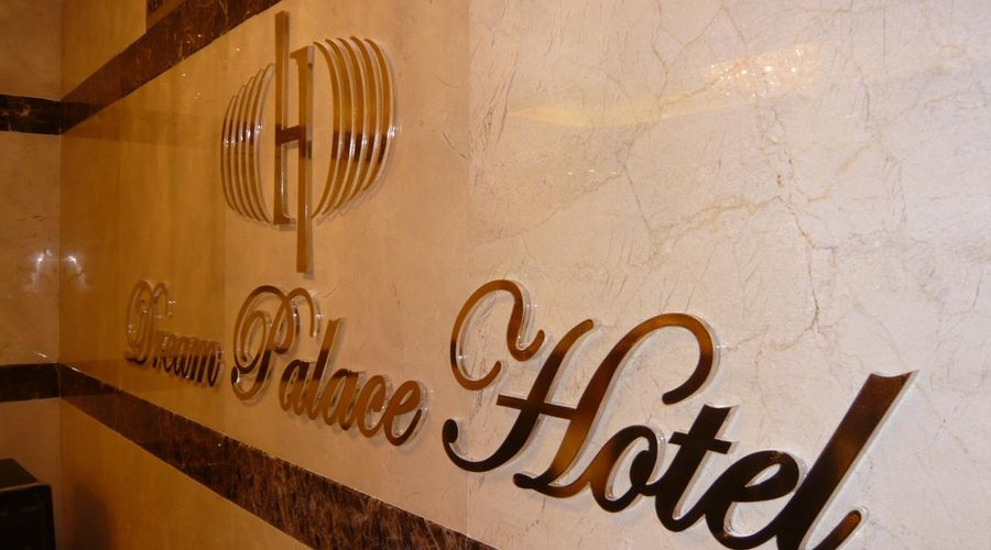 Dream Palace Hotel-14 of 31 photos