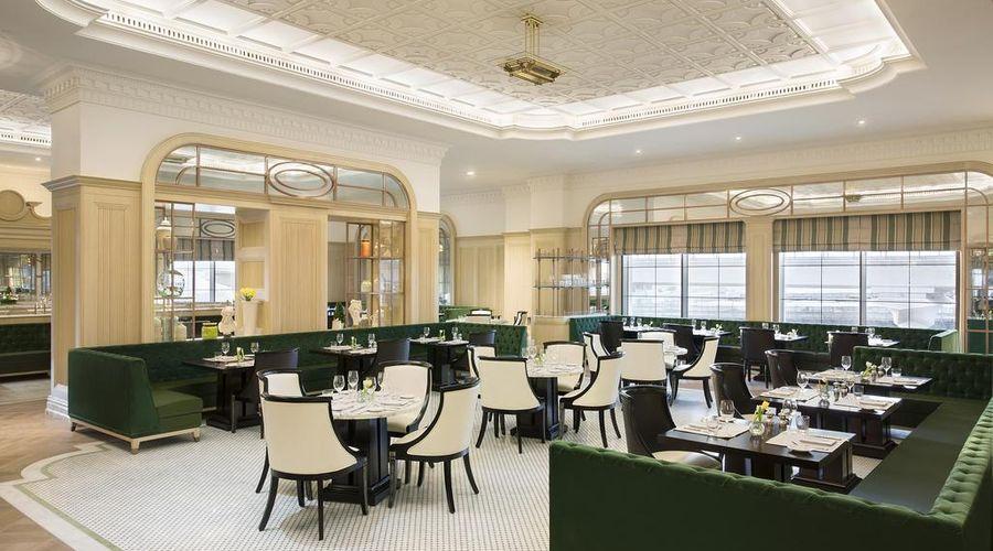 Habtoor Palace Dubai, LXR Hotels & Resorts-3 of 40 photos