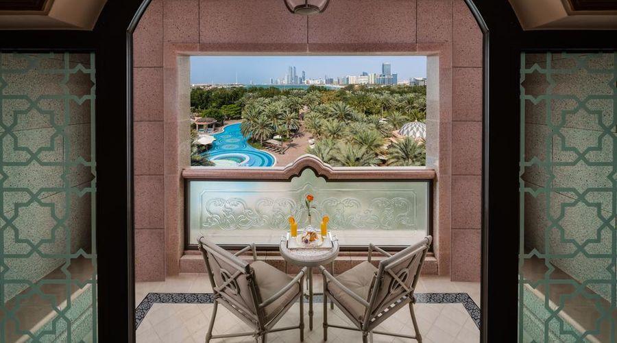 Emirates Palace, Abu Dhabi-24 of 31 photos