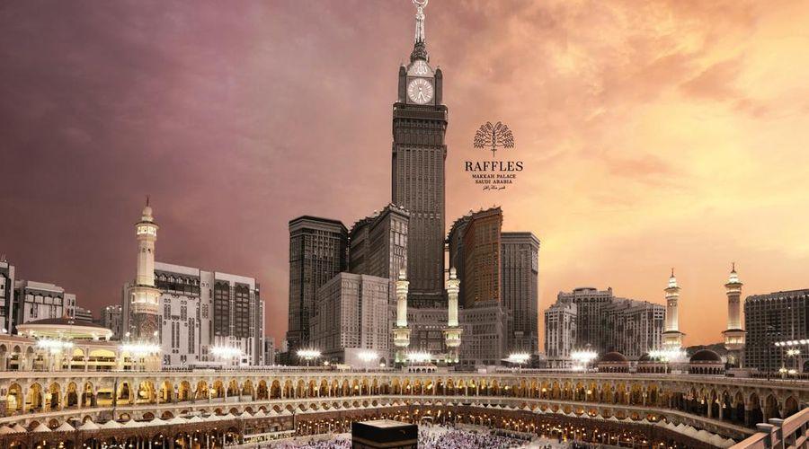 فندق قصر مكة رافلز-17 من 32 الصور