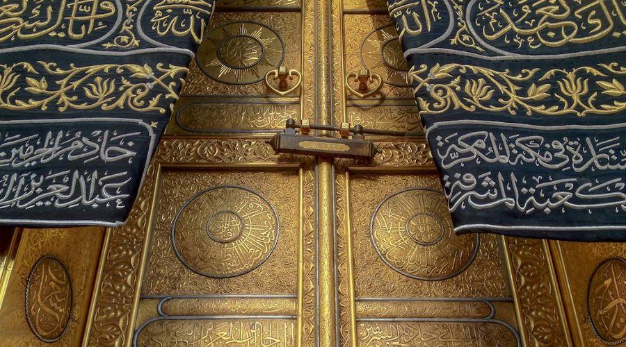 Anjum Makkah Hotel -16 of 31 photos