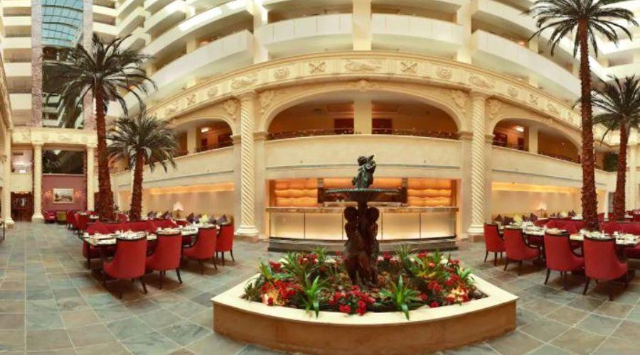 Sonesta Hotel Tower & Casino Cairo -2 of 31 photos