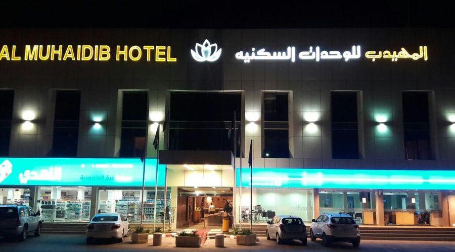المهيدب السليمانيه المستشفى العسكرى-1 من 36 الصور