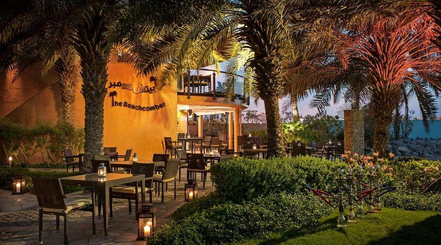 فندق ومنتجع شيراتون أبوظبي-25 من 42 الصور