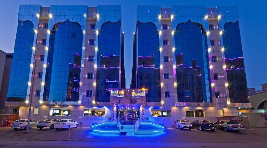 Dyar Inn Al Hamra Hotel-3 of 22 photos