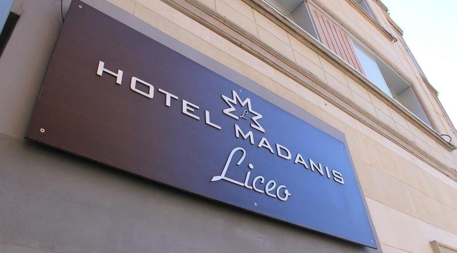 فندق مادانيس ليثيو-4 من 29 الصور