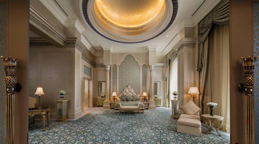 Emirates Palace, Abu Dhabi-28 of 31 photos