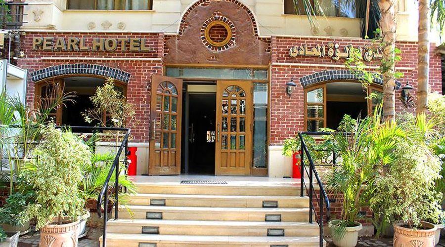 فندق بيرل المعادي-1 من 15 الصور