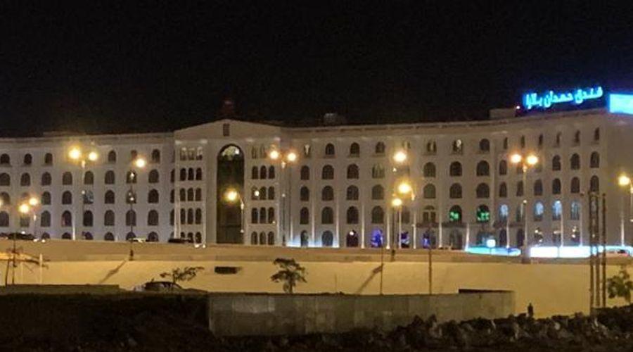 فندق حمدان بلازا صلالة-1 من 45 الصور