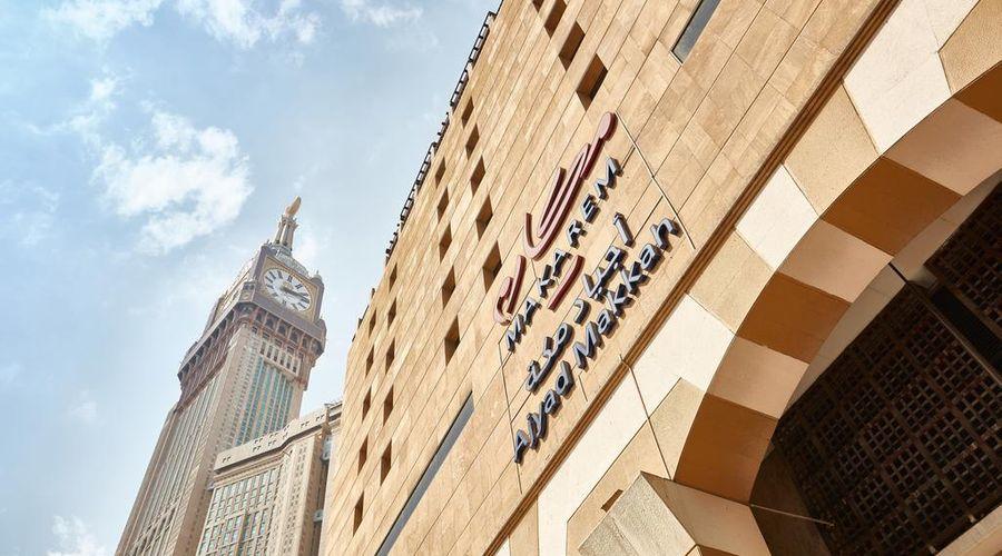 فندق مكارم أجياد مكة-29 من 29 الصور