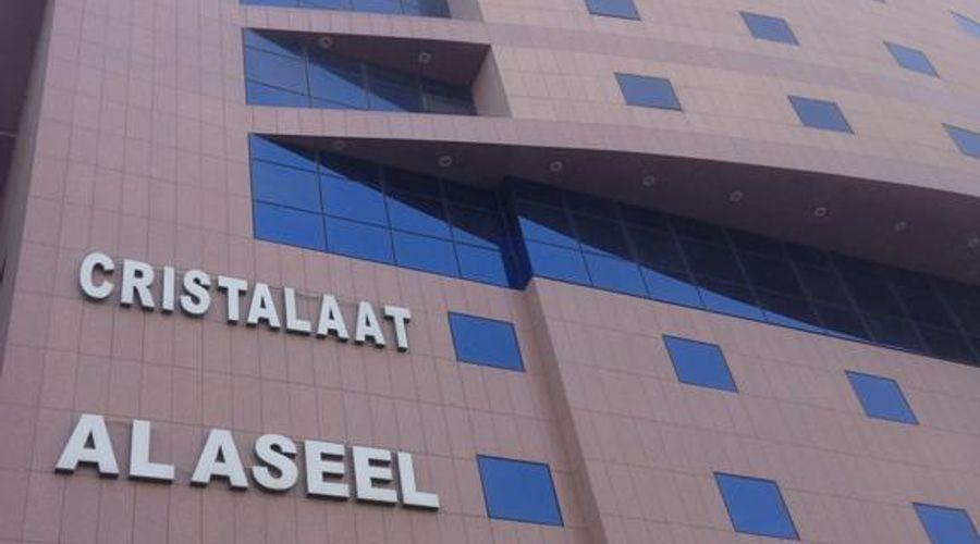 Cristalaat Al Aseel Hotel-1 of 21 photos