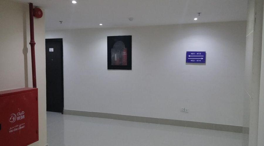 سفاري الدانة-10 من 28 الصور