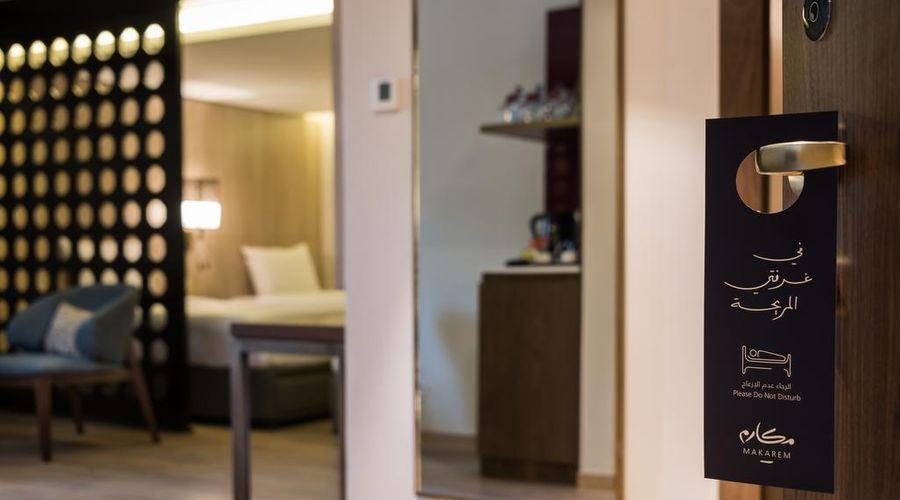 فندق مكارم أجياد مكة-16 من 29 الصور