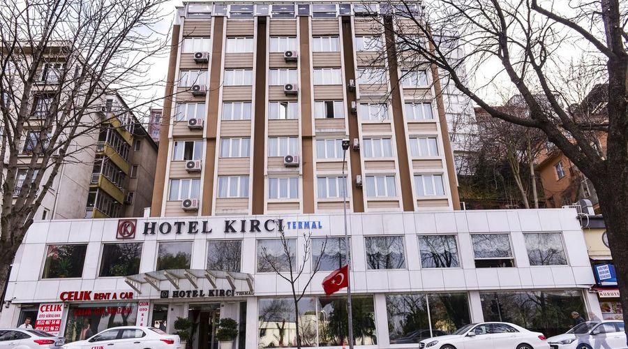 Kirci Termal Hotel-5 من 20 الصور