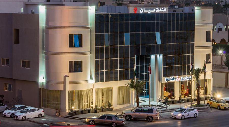 فندق ميان العروبة-4 من 24 الصور