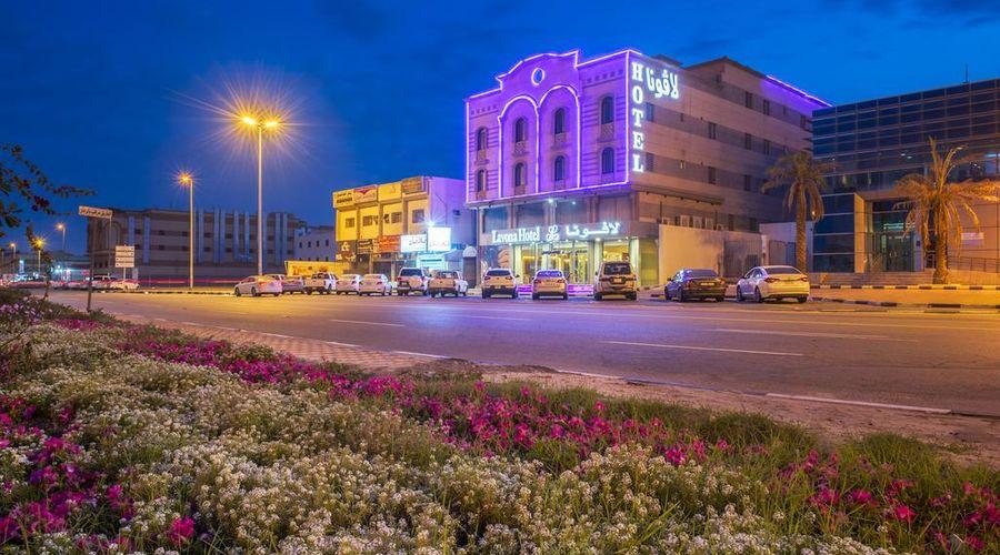 Lavona Hotel Dammam-31 of 36 photos