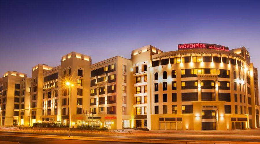 Mövenpick Hotel Apartments Al Mamzar Dubai-1 of 32 photos