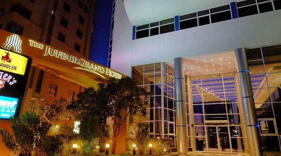فندق الجفير جراند هوتل-14 من 25 الصور