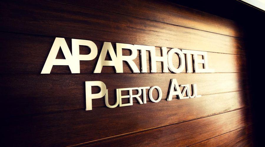 Aparthotel Puerto Azul-8 of 33 photos