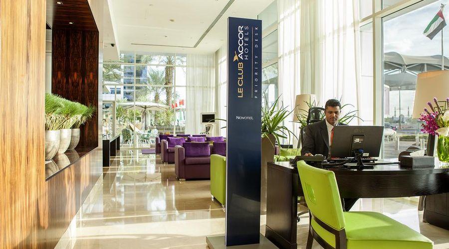 Novotel World Trade Centre Dubai-4 of 27 photos