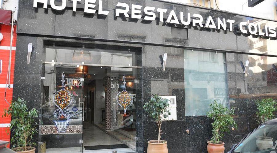 فندق كوليزيه-1 من 26 الصور