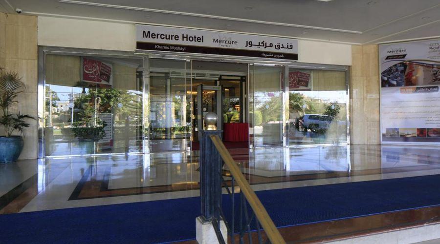 فندق ميركيور خميس مشيط-1 من 33 الصور