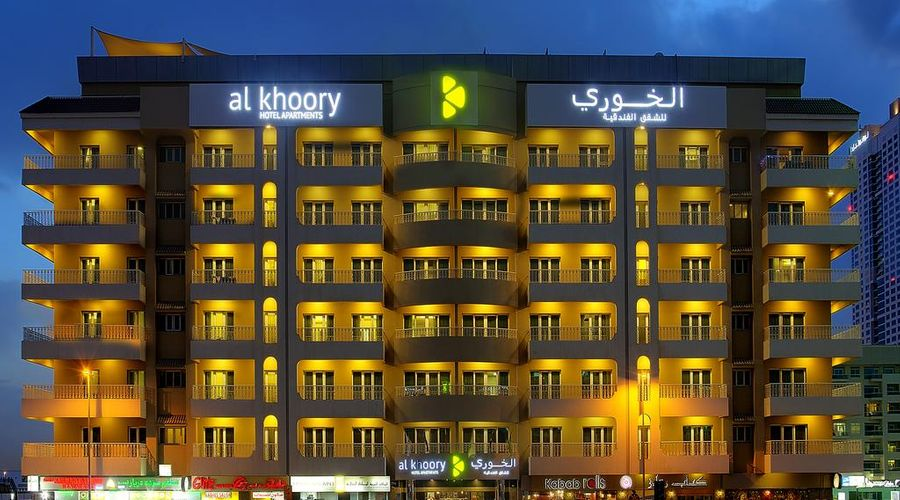 Al Khoory Hotel Apartments Al Barsha-1 of 35 photos