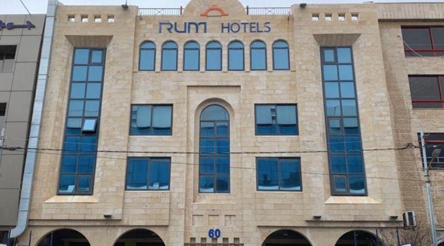 RUM Hotel-1 of 20 photos