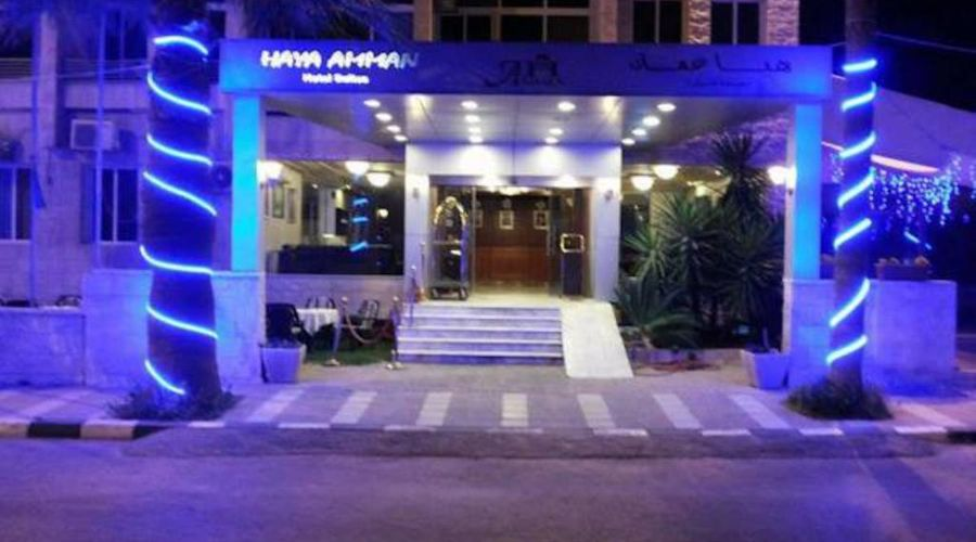 Haya Amman Suite Hotel-1 of 32 photos