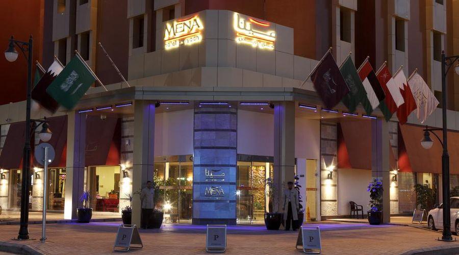 فندق مينا الرياض -22 من 31 الصور