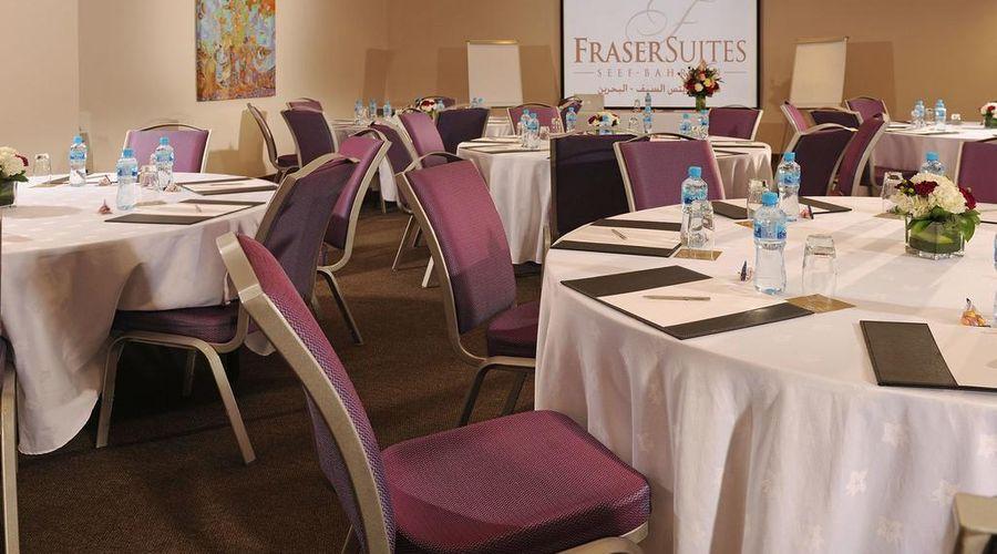 فندق فريزر سويتس سيف البحرين-4 من 32 الصور