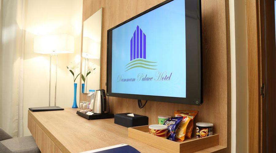 فندق الدمام بالاس-11 من 30 الصور