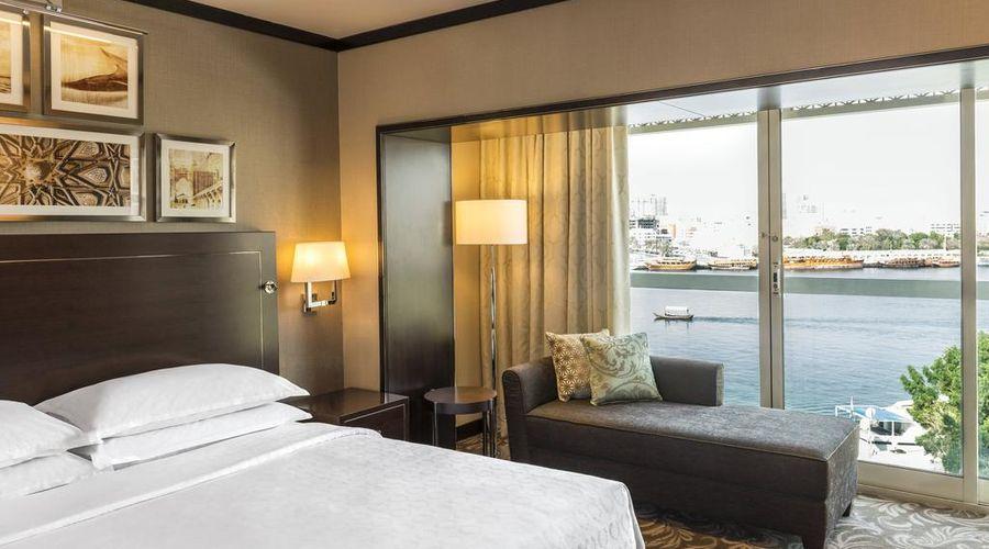 Sheraton Dubai Creek Hotel & Towers-30 of 40 photos