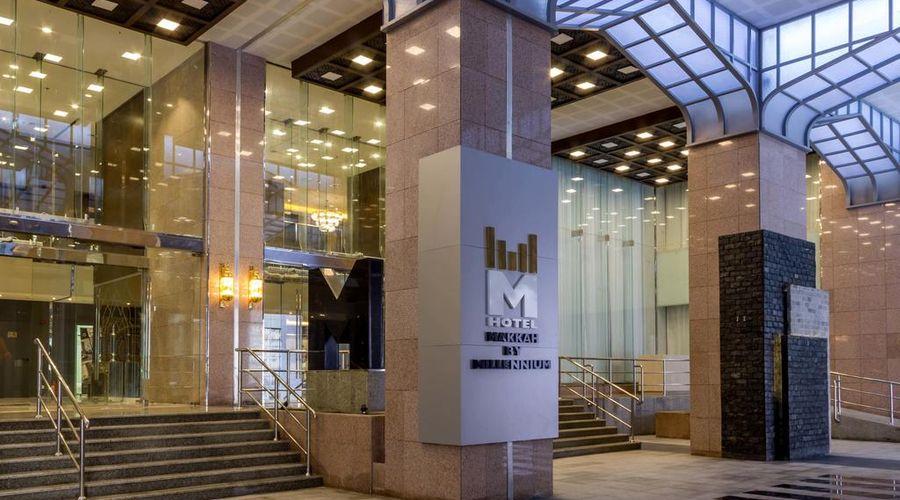 M Hotel Makkah by Millennium-16 of 31 photos