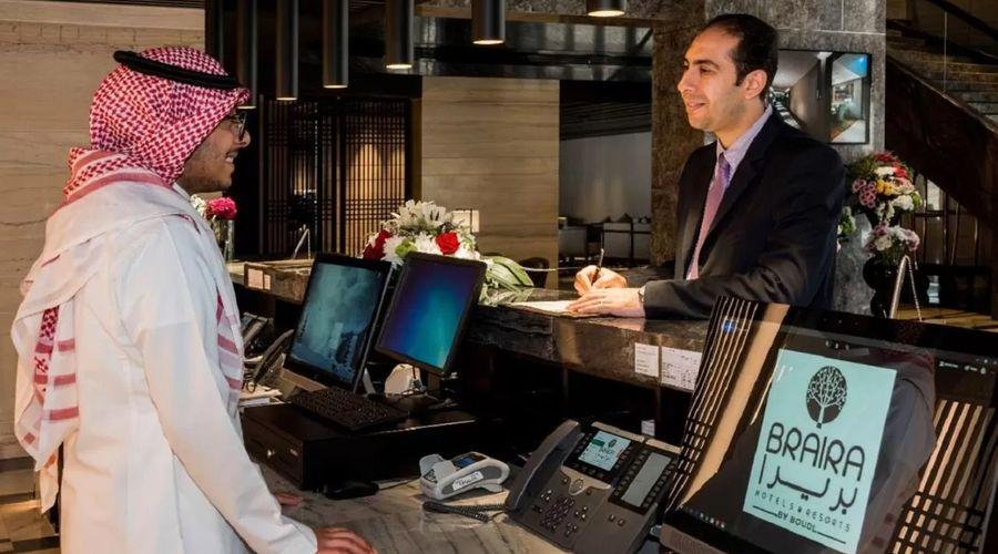 فندق بريرا الدمام -25 من 30 الصور